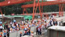 厉害了,我的青山我的桥!——全国350多家施工企业的千余人围观中铁大桥局武汉青山长江大桥