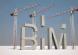 BIM史记2:编年史。20年间BIM核心逻辑梳理与发展趋势:从建模到用模,从建设到全生命周期,从信息到大数据。