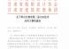 关于举办甘肃省第二届BIM技术应用大赛的通知