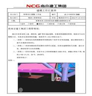 展翅翱翔 激扬的青春与活力——南京青奥体育公园市级体育中心项目中的BIM技术应用-BIMBANK