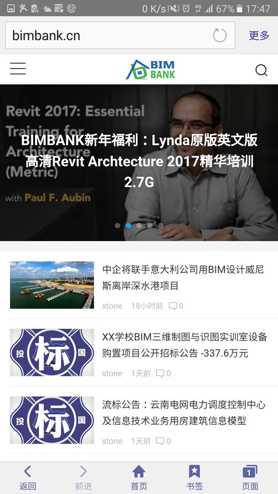 一键实现BIMBANK安卓手机版APP