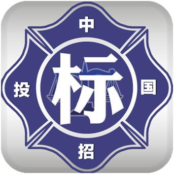 上海现代汽车服务产业集聚区(上汽长风)项目BIM咨询服务招标公告