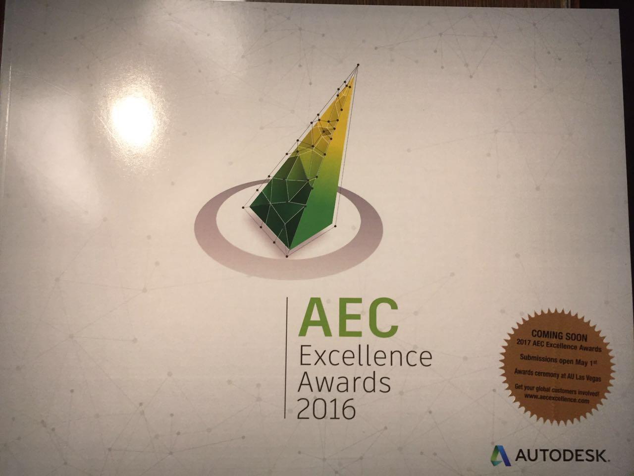 2016年AEC Global BIM Award 获奖作品一览- 施工获奖篇