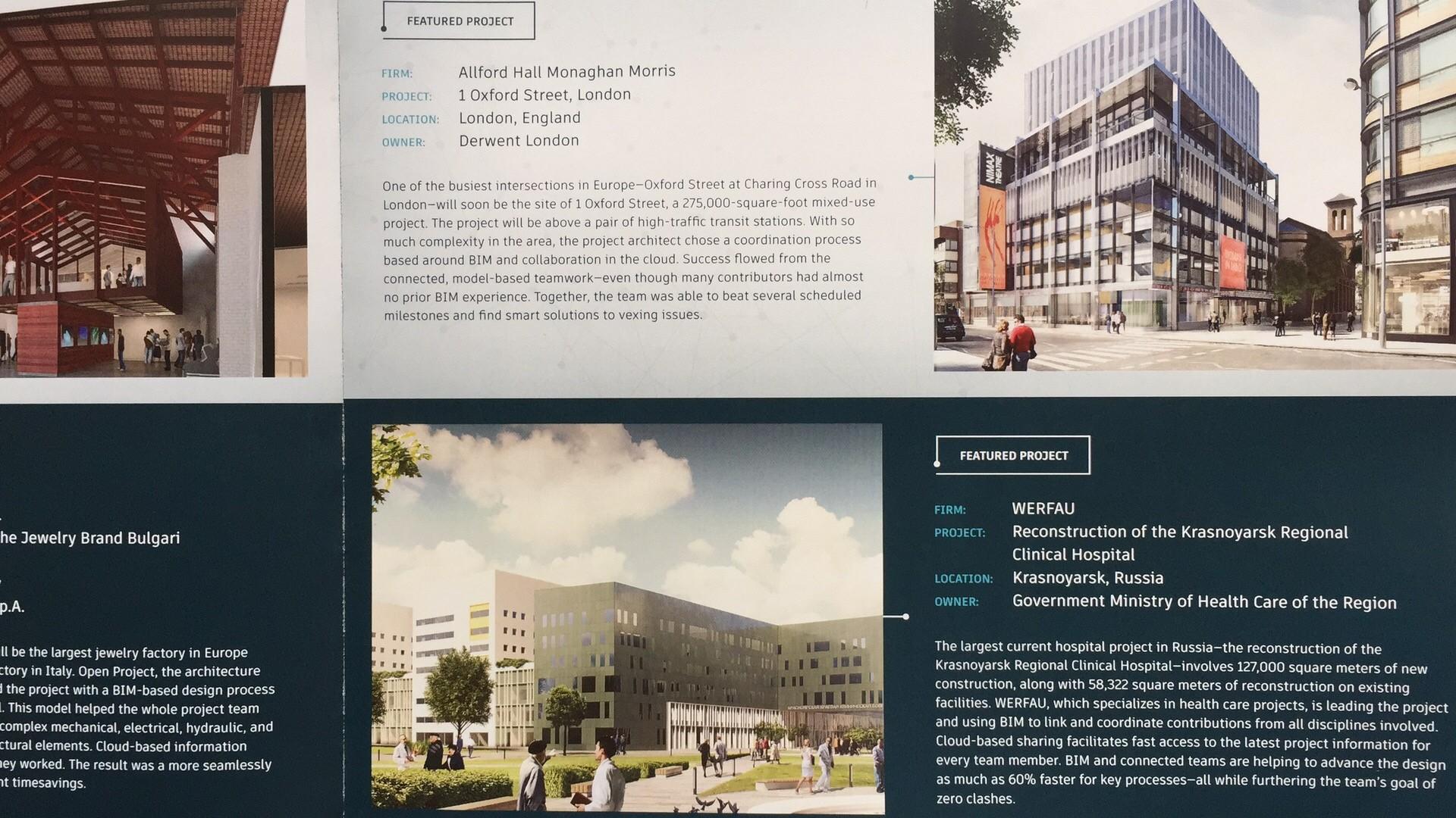 2016年AEC Global BIM Award 获奖作品一览- 民用建筑设计篇