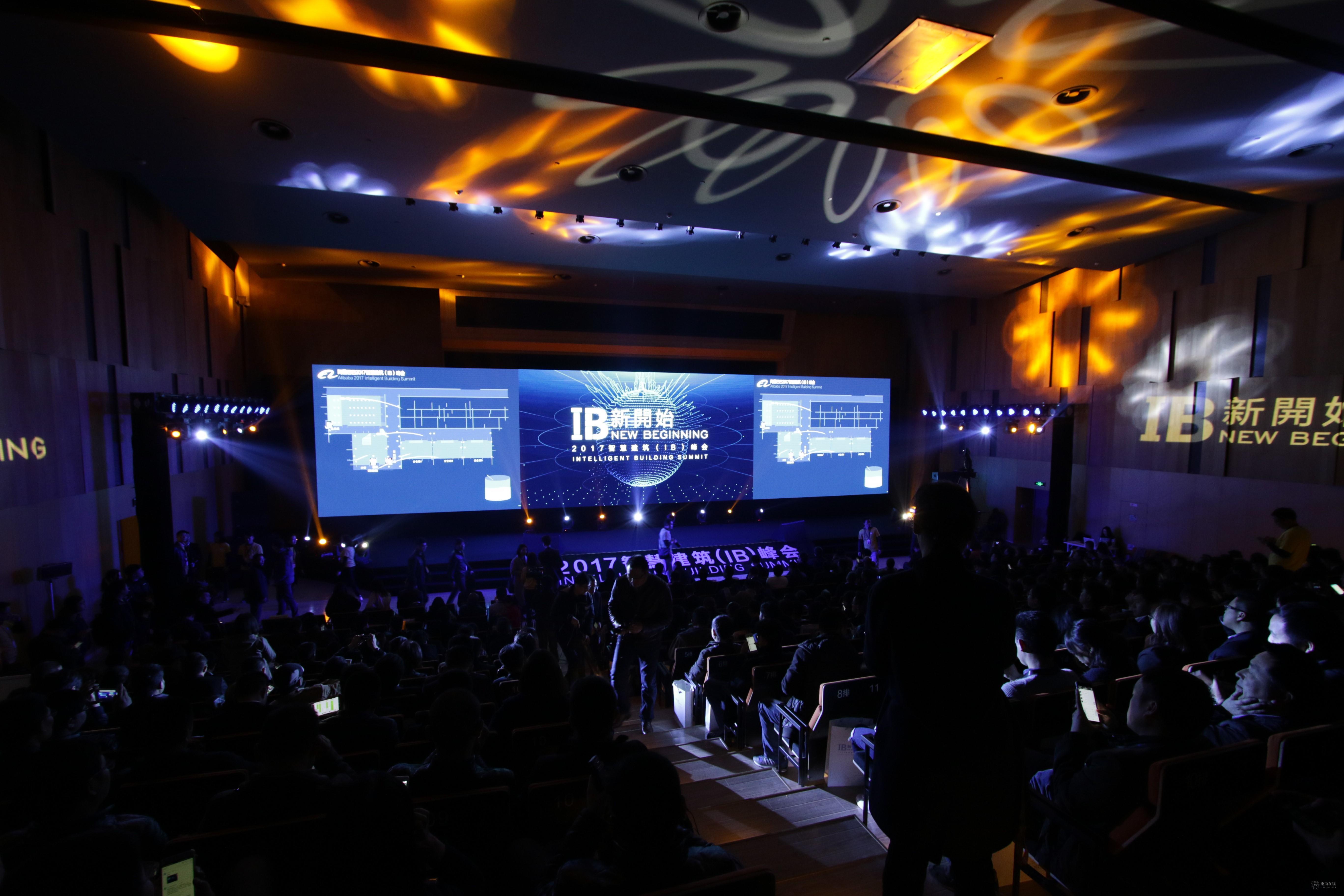 阿里巴巴智慧建筑(IB)峰会 ,与筑梦者共建新生态-BIMBANK