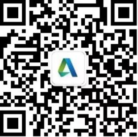 """又见上海!2017欧特克AU中国""""大师汇""""十周年盛典8月火热启幕!"""