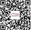 2017年全国交通BIM软件应用交流大会暨中国交通BIM技术创新联盟筹备会邀请函-BIMBANK