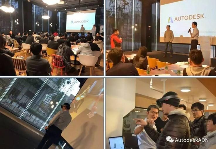 BIMBANK合作活动- INNOSPACE 5月15日 Autodesk 技术交流日等你来!