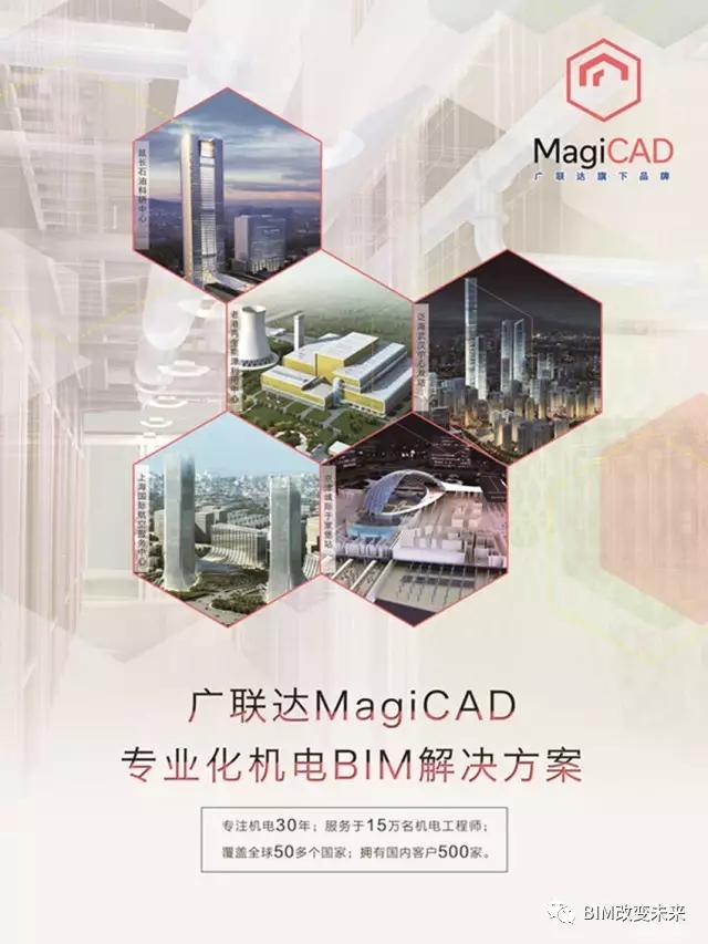 这款软件治好了我的强迫症!MagiCAD for Revit支吊架新版本来袭!