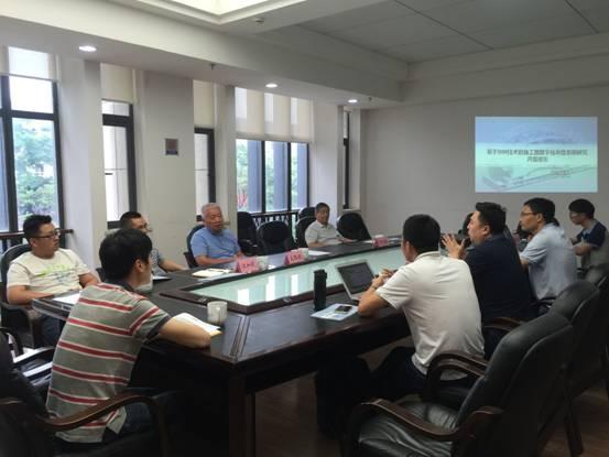 湖南率先启动基于BIM技术施工图数字化审查研究