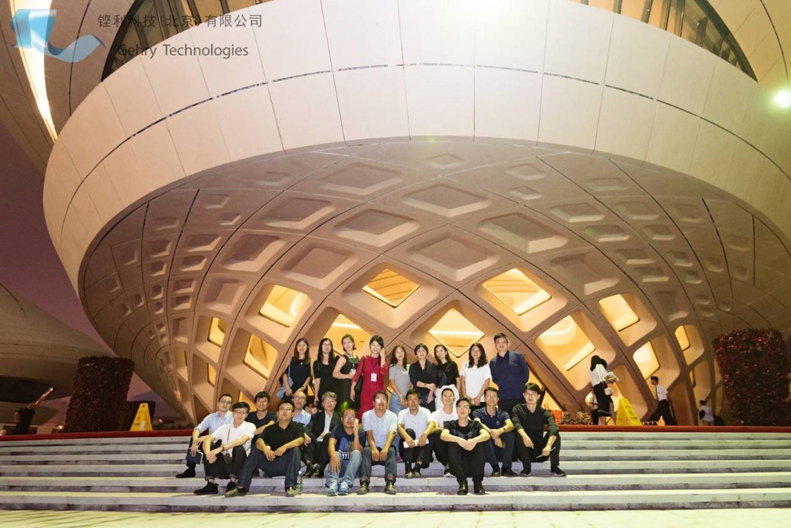 BIM纪要 – GT在梅溪湖国际文化艺术中心项目-BIMBANK