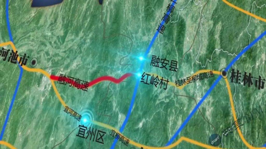 融水至河池高速公路BIM技术应用汇报视频