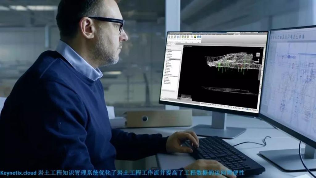Bentley 软件公司收购岩土工程云服务,加快实现地下数字孪生模型