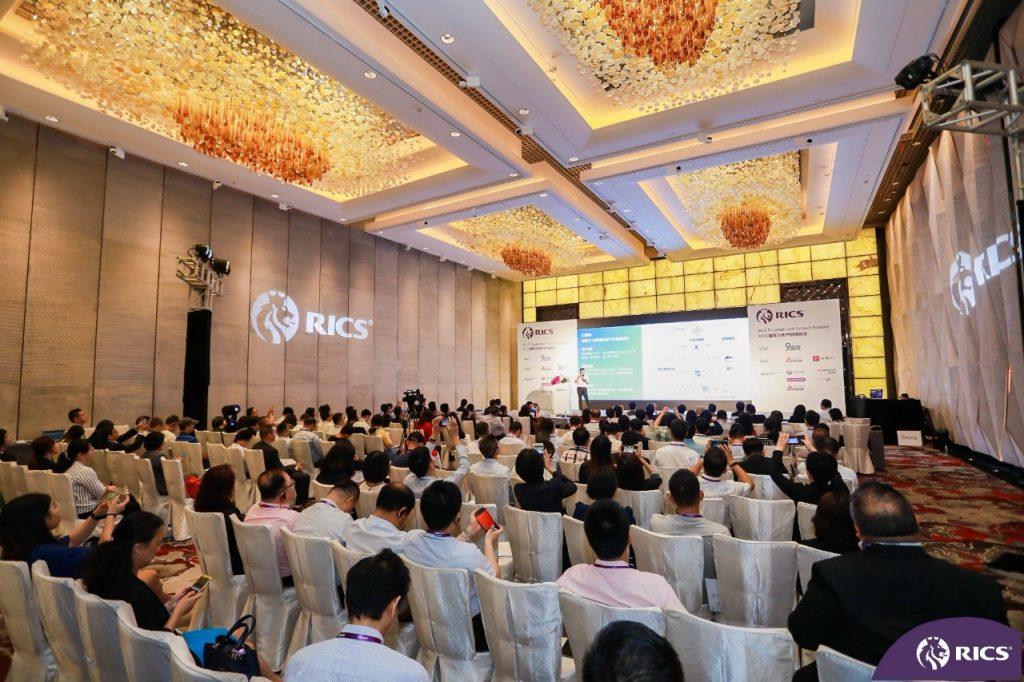 【新闻】第二届RICS建筑与地产科技峰会成功召开 加速行业数字化趋势