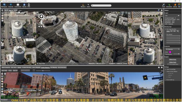 【BIM头条】Bentley 软件公司完成新收购,推进数字城市建设