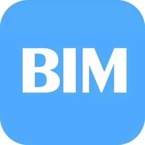 你关心的装配式和BIM补贴标准来啦!