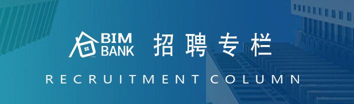 【招聘信息】中亿丰数字科技有限公司