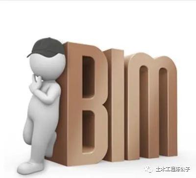 人社部发布BIM就业分析报告,BIMer市场需求总量将达到130万!
