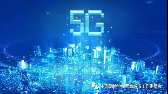 5G对于AIoT智慧社区关键影响分析