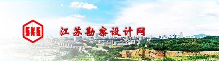关于举办第七届江苏省勘察设计行业建筑信息模型(BIM)应用大赛的通知