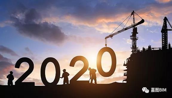 BIM新闻:新基建未来五年投资规模可达11万亿以上,传统基建行业有望颠覆性升级