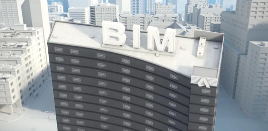 施工利用 BIM 精确且可预测地建造