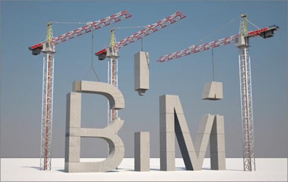 施工单位注意了!住建部发布BIM设计-施工-交付整套标准,BIM技术已成招投标加分项!