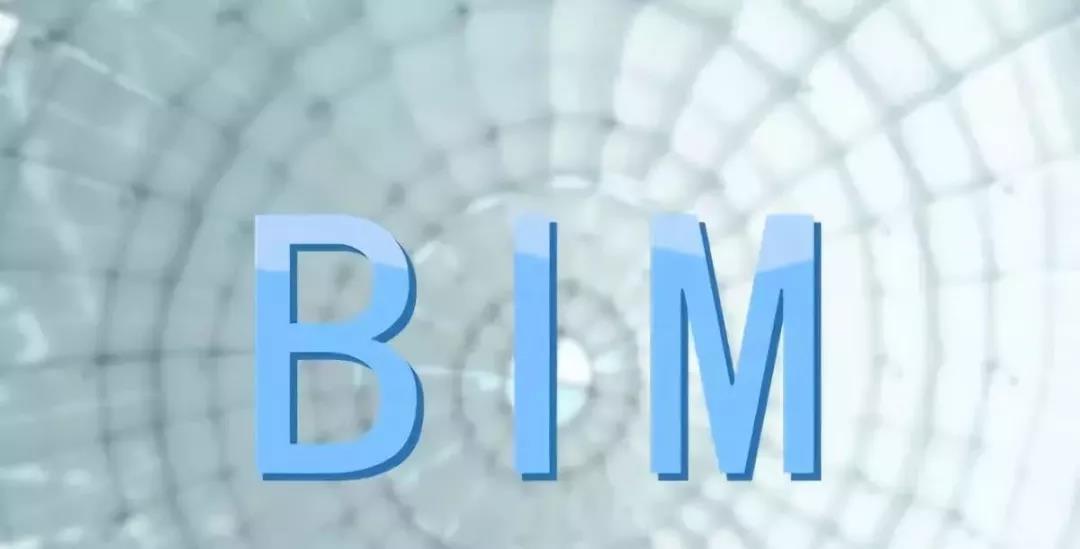 北京建委最新文件,没有BIM工程师,不懂BIM技术将永久失去评审示范工程的机会
