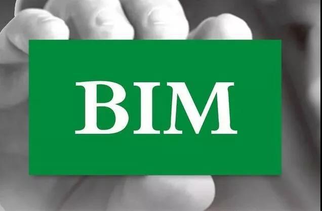 "BIM为什么受建筑人""独宠""?原因是……"