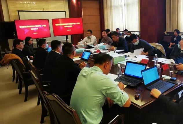 官宣:雄安新区规划建设BIM管理平台(一期)项目通过验收