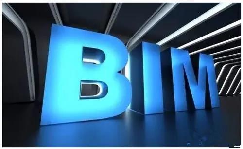 补贴政策袭来!BIM和装配式迎来黄金发展期 ,其证书含金量高,还不准备报考