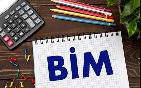 住建部:BIM技术纳入建设项目工程总承包合同,2021年起生效!
