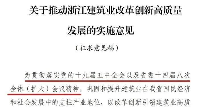管中窥豹——浙江省2021年BIM技术发展趋势分析及一些看法