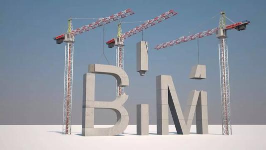 BIM一张图:帮你化解BIM应用推广的所有迷茫!