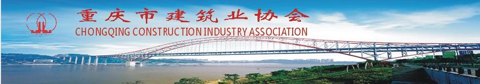 BIM快讯 | 房建基价35元/㎡,重庆市房屋与市政工程BIM计费指南公布